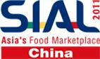 Шанхай (Китай).  Место. упаковка, полиграфия, продукты питания и напитки.