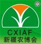 CXIAF 2018 – 18-я международная Синьцзянская сельскохозяйственная выставка