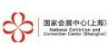 National Exhibition and Convention Center (NECC Shanghai)