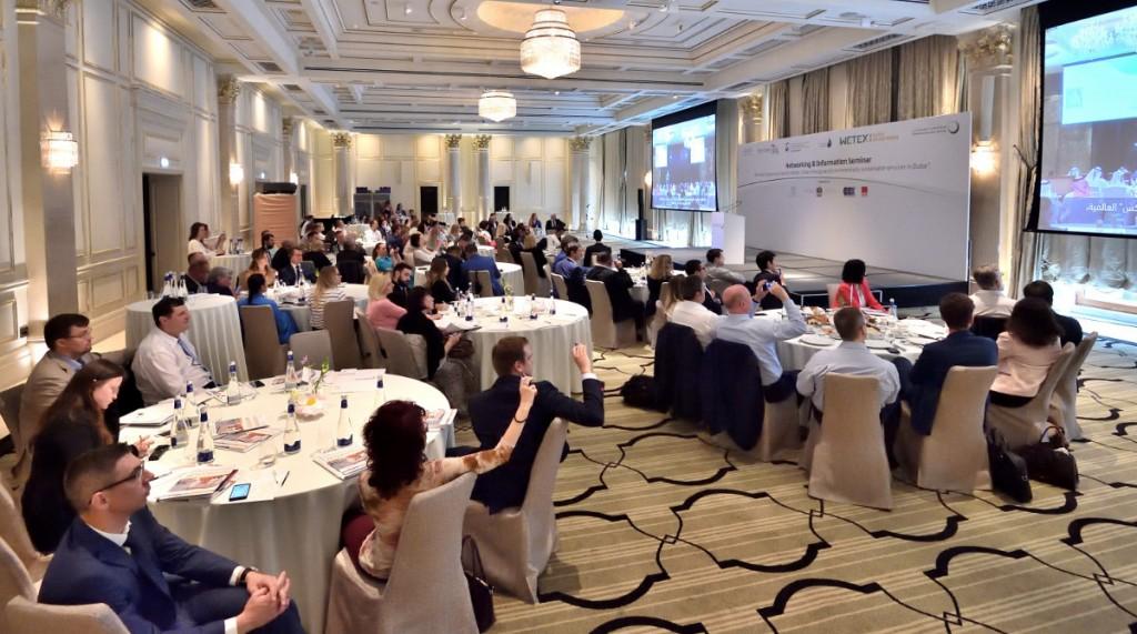 Бизнес-завтрак «Возможности развития бизнеса в области электроэнергетики и водных ресурсов в г. Дубай»