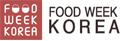 foodweekkorea.jpg