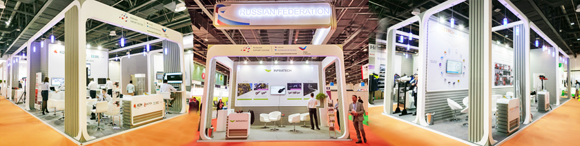rec-intersec18.jpg